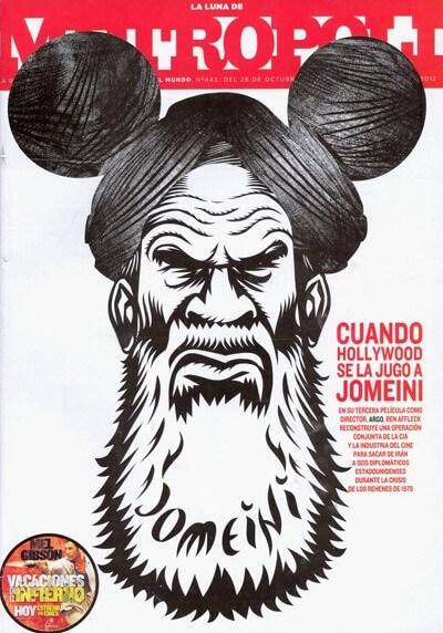 Luna Metropoli - El Garbí - Prensa Eleonce